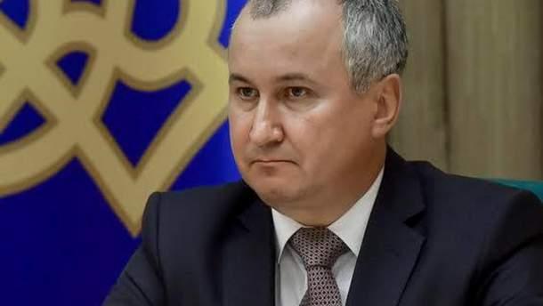 В. С. Грицак