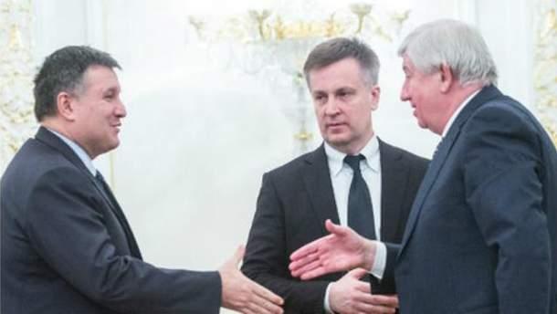 Шокін, Аваков і Наливайченко