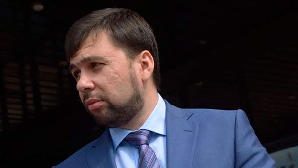 Главарь террористов Денис Пушилин