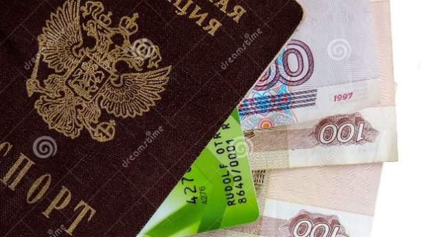 Росіяни в Бельгії не можуть розрахуватись картками