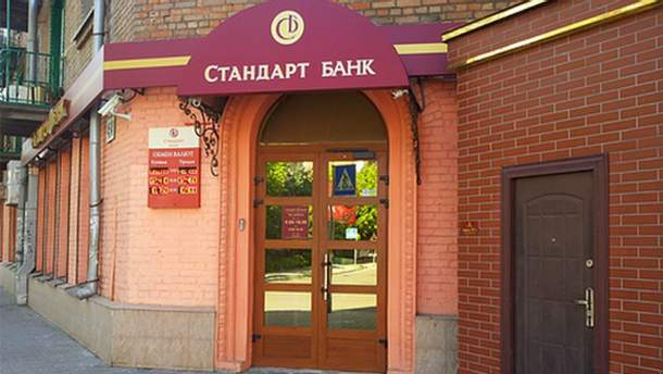 Стандарт банк