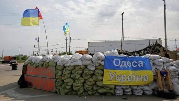 Блокпост на в'їзді до Одеси