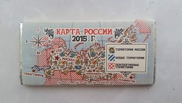 """Шоколадка с """"картой России"""""""