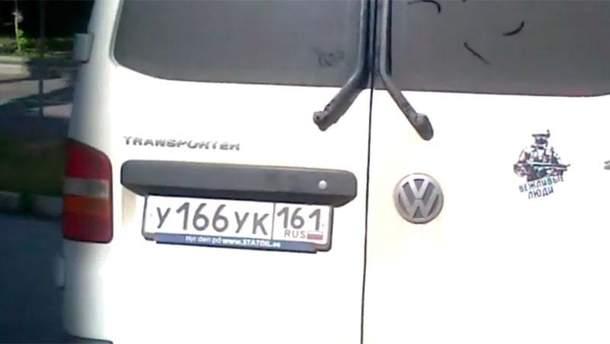 Автомобіль з російськими номерами у Донецьку