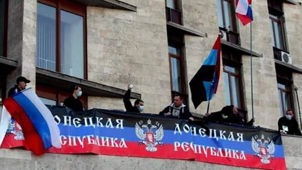 Захваченная Донецкая областная государственная администрация