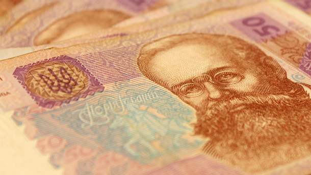 Украинская экономика - слабая