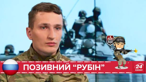 Сергей Петровичев