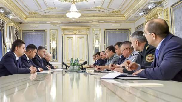Засідання Воєнного кабінету