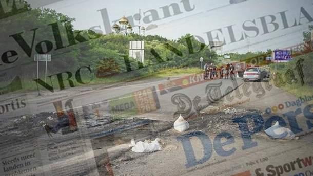 Світові ЗМІ про стрілянину в Мукачевому