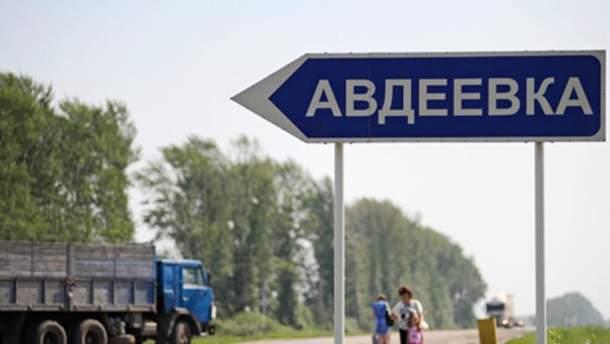 Террористы угрожают уничтожить Авдеевку