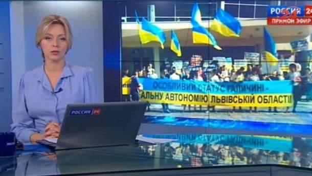 Сепаратиські мітинги у Львові