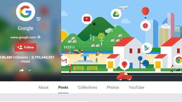 Востаннє Google оновлювала свою емблему у травні 2014