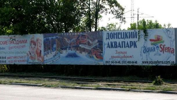 Реклама а Краматорске