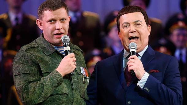 Александр Захарченко и Иосиф Кобзон