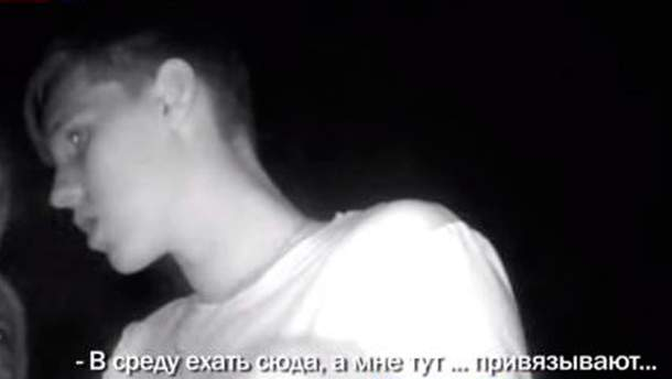 """Футболіст """"Шахтаря"""" потрапив у скандал"""