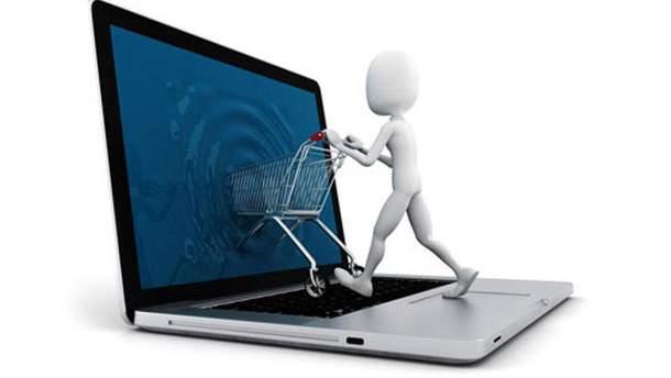 Інтернет-торгівля
