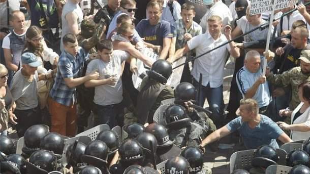 Сутичка у Києві