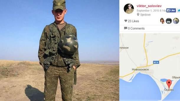 Российский солдат на Донбассе