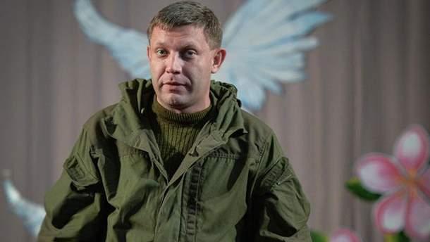 Ватажок донецьких терористів Олександр Захарченко