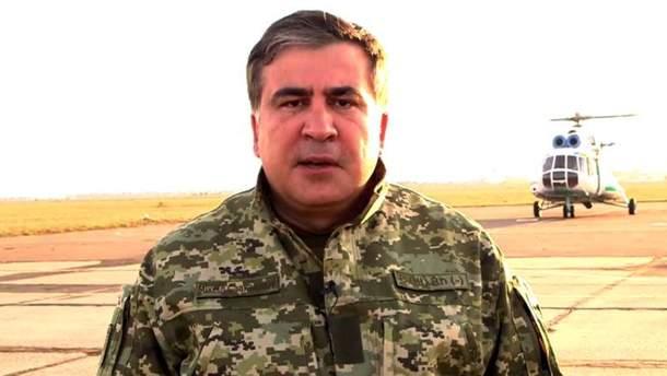 Михеил Саакашавили