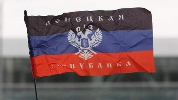 """Символика """"ДНР"""""""