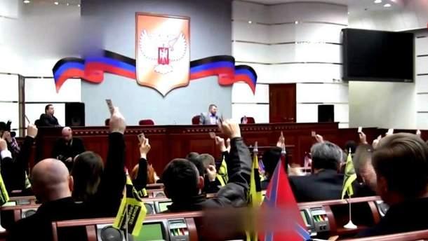 """Так называемый """"парламент в """"ДНР"""""""