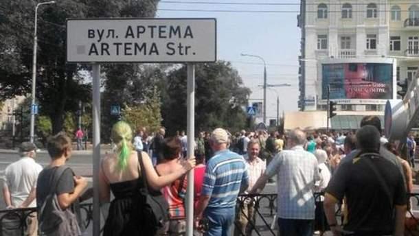 Мітинг на підтримку Пургіна у Донецьку