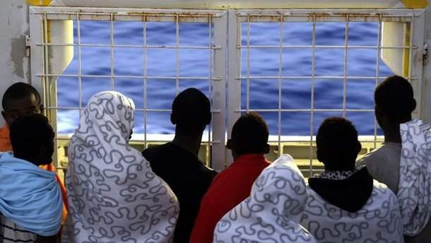 Мигранта