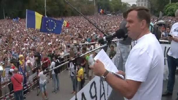 Антиурядовий мітинг у Кишиневі