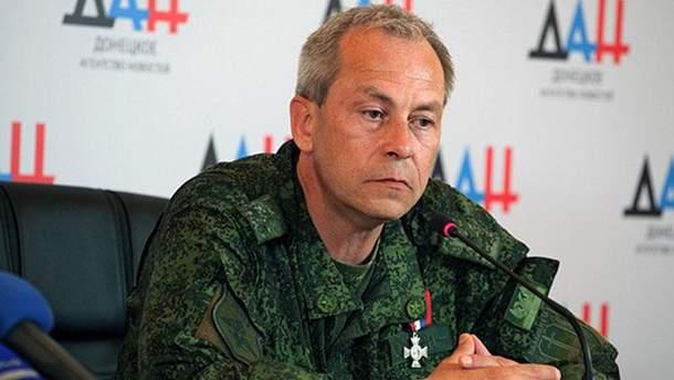 Эдуард Басурин