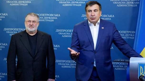 Игорь Коломойский и Михаил Саакашвили