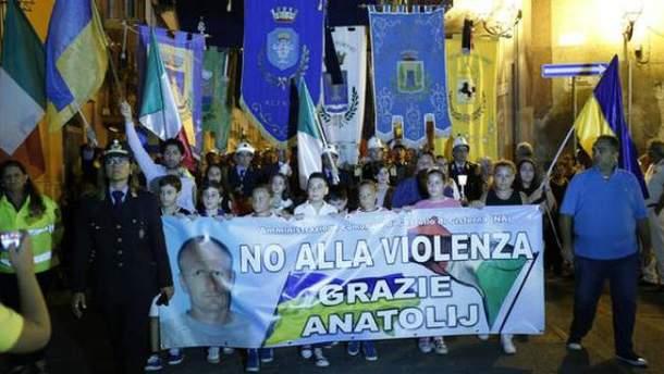 Итальянцы почтили память убитого украинца