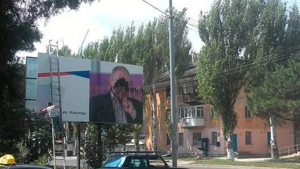 Билборд с Путиным облили краской