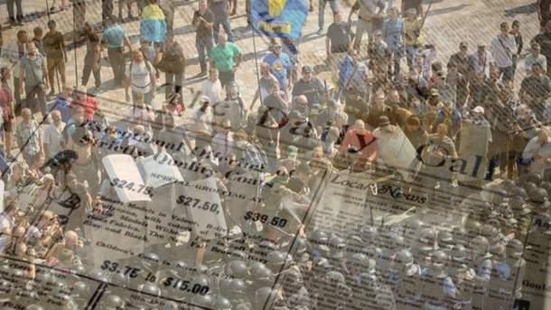 Столкновения под ВР 31 августа