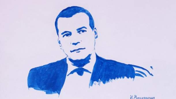 Портрет Медведєва