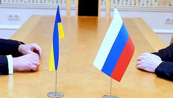Прапори України і Росії
