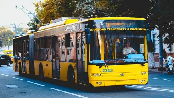 Тролейбус у Києві