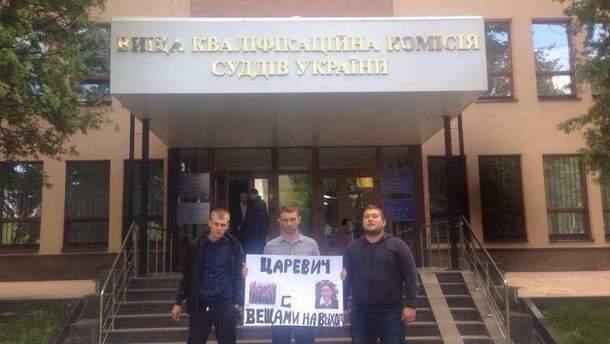 Под стенами Высшей квалификационной комиссии судей Украины