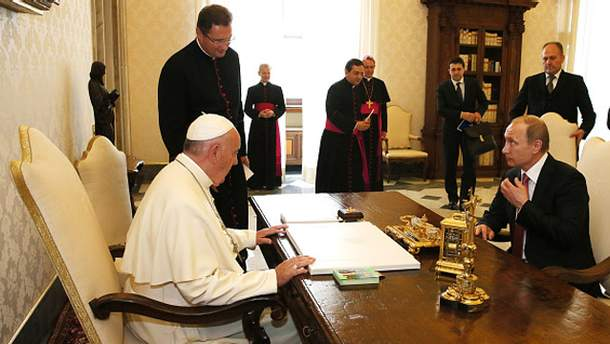 Папа Франциск і Володимир Путін