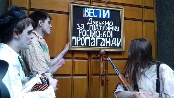 """Мітинг проти """"Вестей"""""""