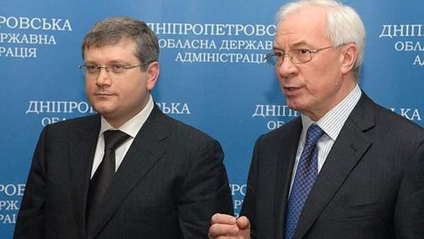 Александр Вилкул и Николай Азаров