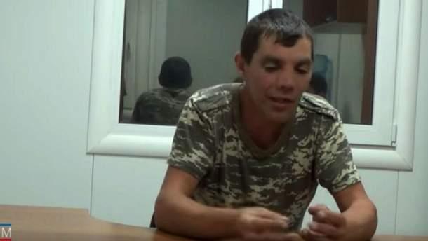 """""""Украинский военный"""""""