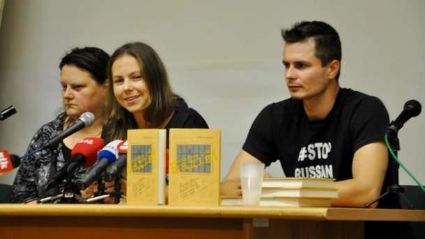 Презентация книги Надежды Савченко