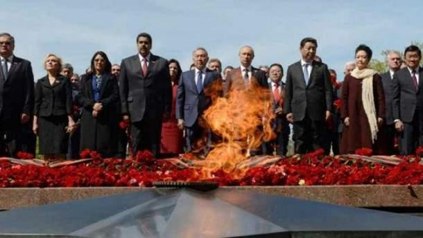 Путин у огня