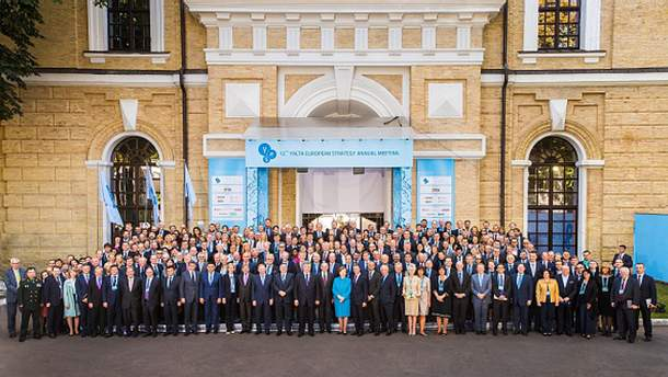 Відкриття конференції