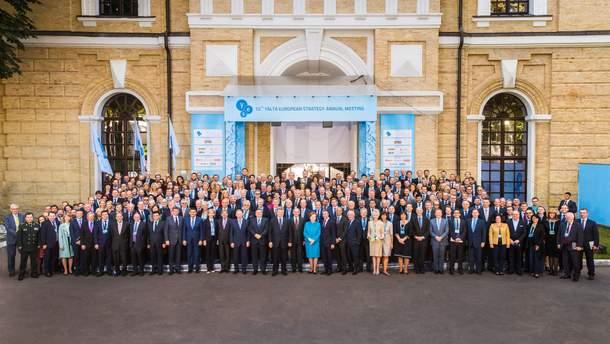 Участники 12-й Ялтинской ежегодной Встречи