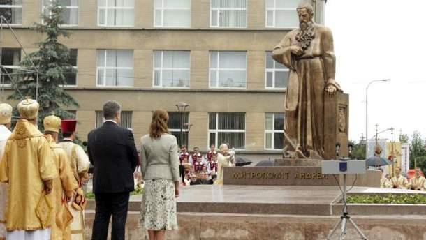 Памятник Митрополиту Андрею