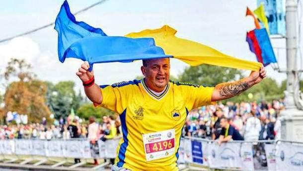 Флаг Украины в Минске