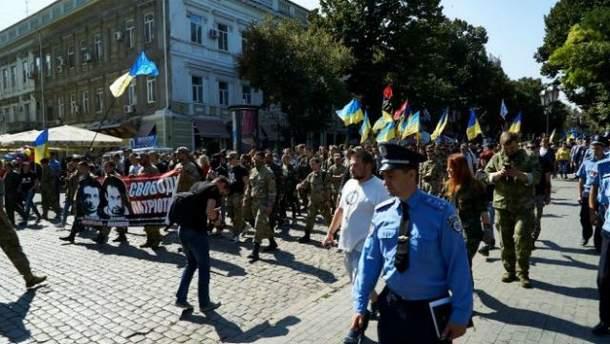Марш в Одессе