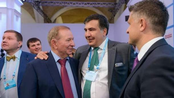 Кучма и Саакашвили